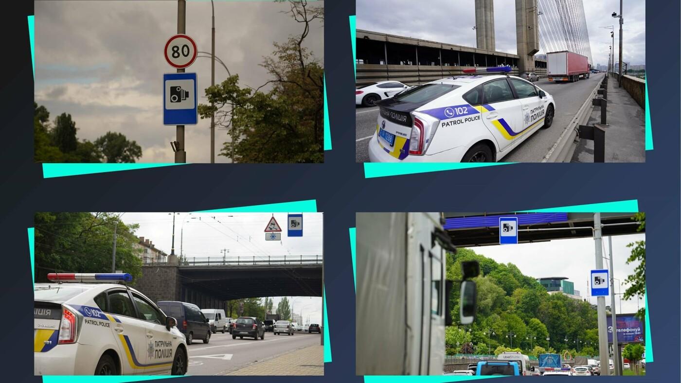 В Киеве начали регистрировать нарушения ПДД, совершенные на иностранных авто