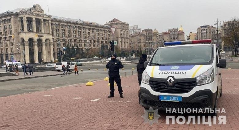 Полиция Киева перешла в усиленный режим работы в связи с мероприятиями, Фото: Національна Поліція