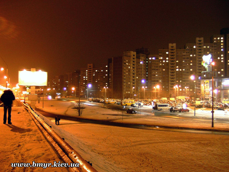 Появился рейтинг районов Киева с самым чистым воздухом, Фото: bmyr.kiev.ua