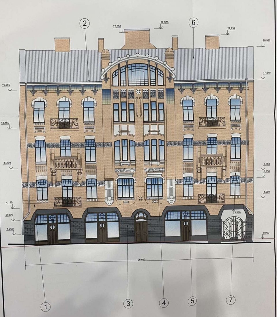 В центре Киева отреставрировали здание 20 века, ФОТО, фото-2