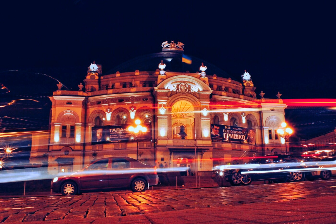 Куда пойти с друзьями в Киеве: необычные места, которые нужно посетить