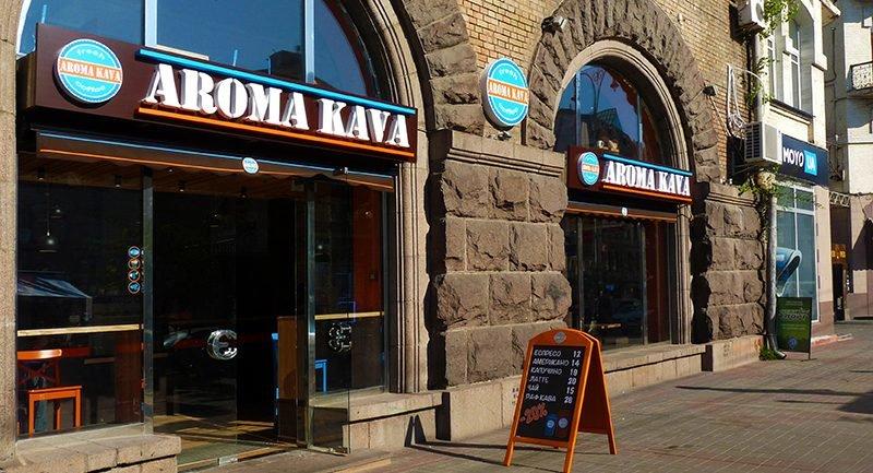 Где выпить кофе в Киеве: ТОП-10 лучших кофеен города, Фото: rau.ua