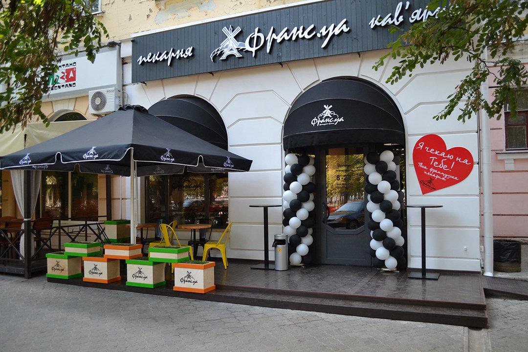 Где выпить кофе в Киеве: ТОП-10 лучших кофеен города, Фото: delo.ua
