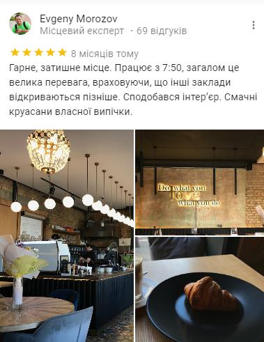 Где выпить кофе в Киеве: ТОП-10 лучших кофеен города, фото-17