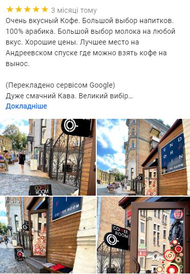 Где выпить кофе в Киеве: ТОП-10 лучших кофеен города, фото-24