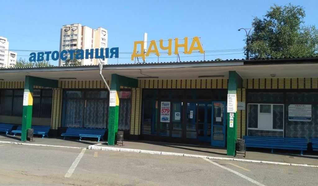 Как доехать до всех автостанций в Киеве, фото-6
