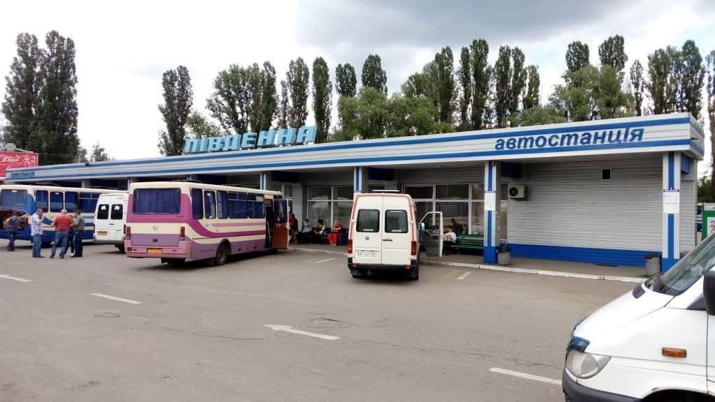 Как доехать до всех автостанций в Киеве, фото-5