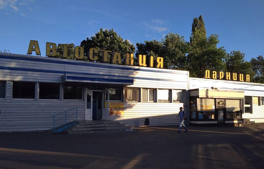 Как доехать до всех автостанций в Киеве, фото-3