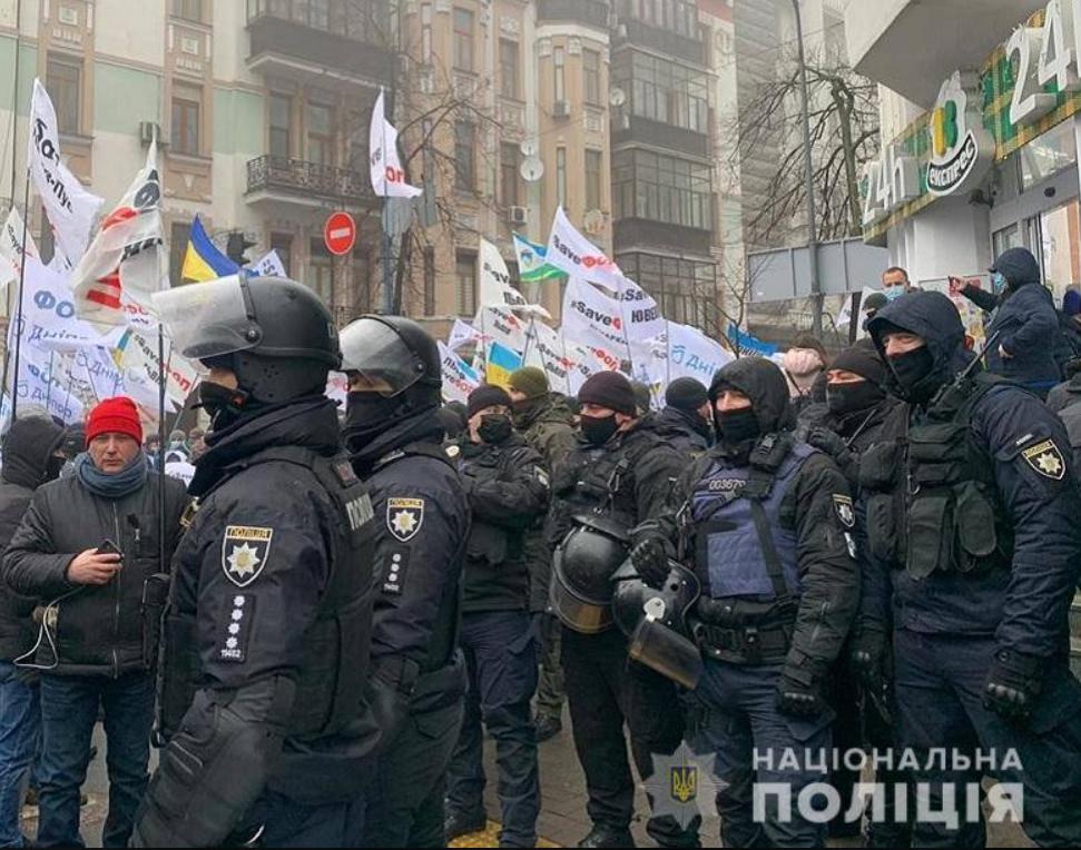 Митинг ФЛП под ВР, 4 декабря 2020, полиция Киева