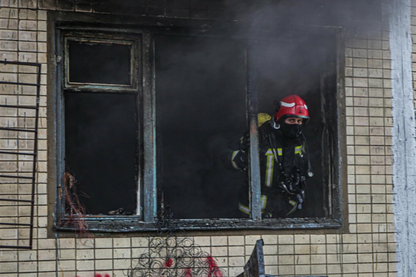 Пожар на проспекте Отрадном, 18-А