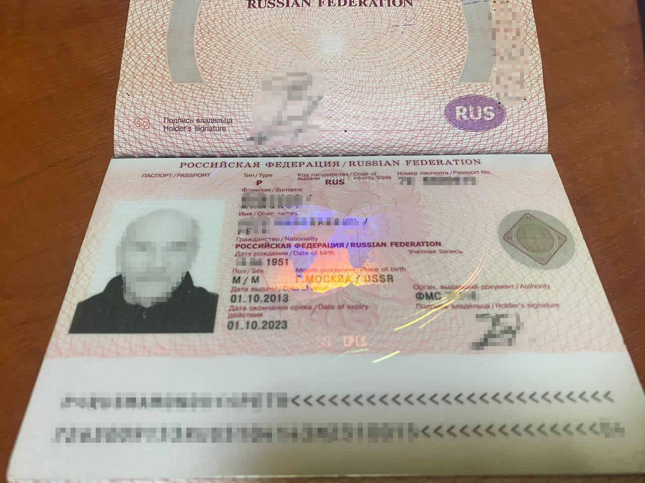 документы россиян