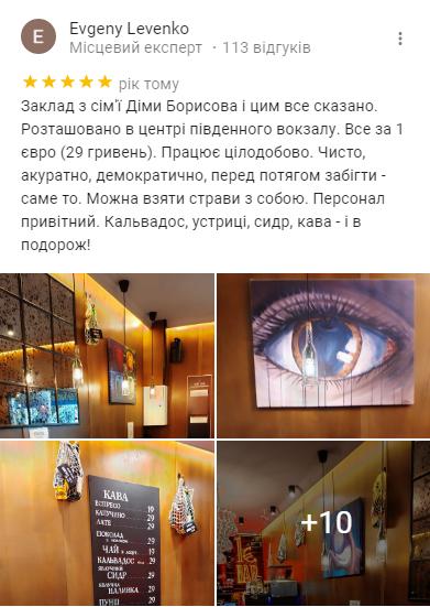 Жд вокзал в Киеве: где покушать или выпить кофе, пока ждешь поезд, фото-3