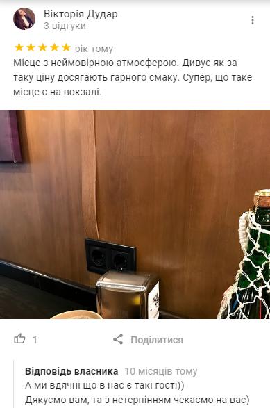 Жд вокзал в Киеве: где покушать или выпить кофе, пока ждешь поезд, фото-4
