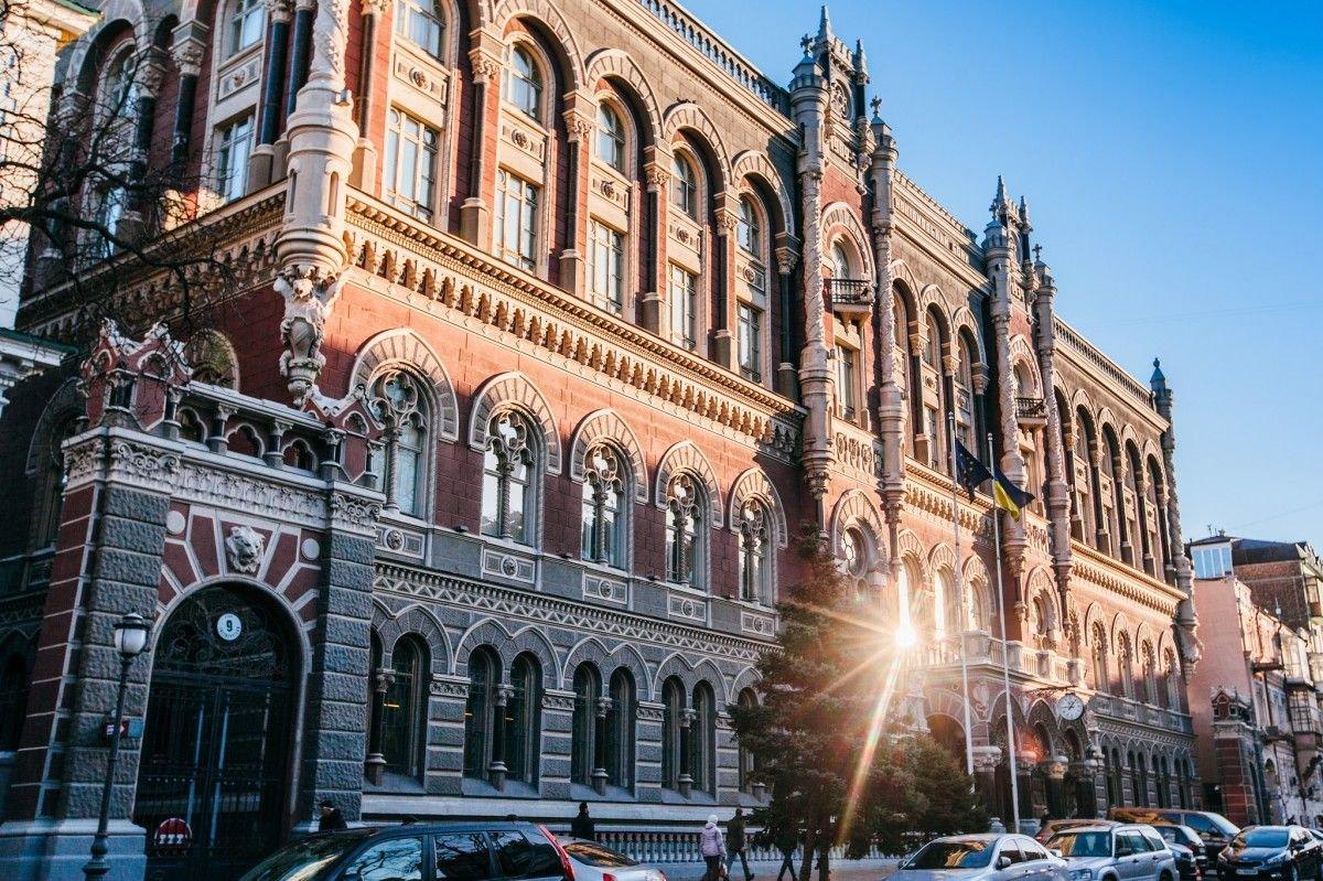 Киев в прошлом и теперь: 20 фото о том, как изменились самые популярные локации столицы, Фото: дебет кредит