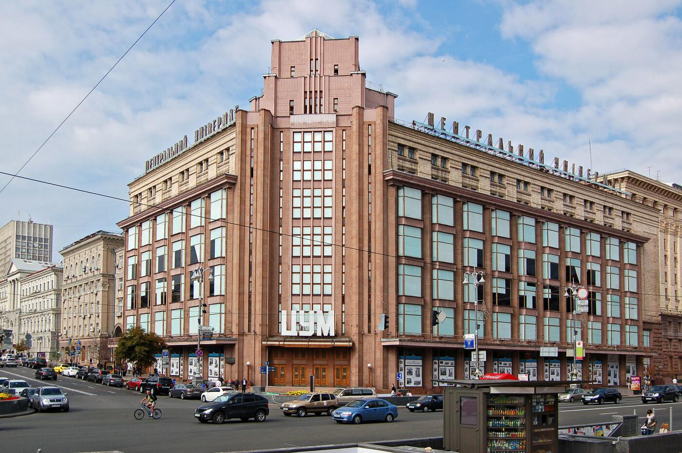 Киев в прошлом и теперь: 20 фото о том, как изменились самые популярные локации столицы, Фото: Википедия