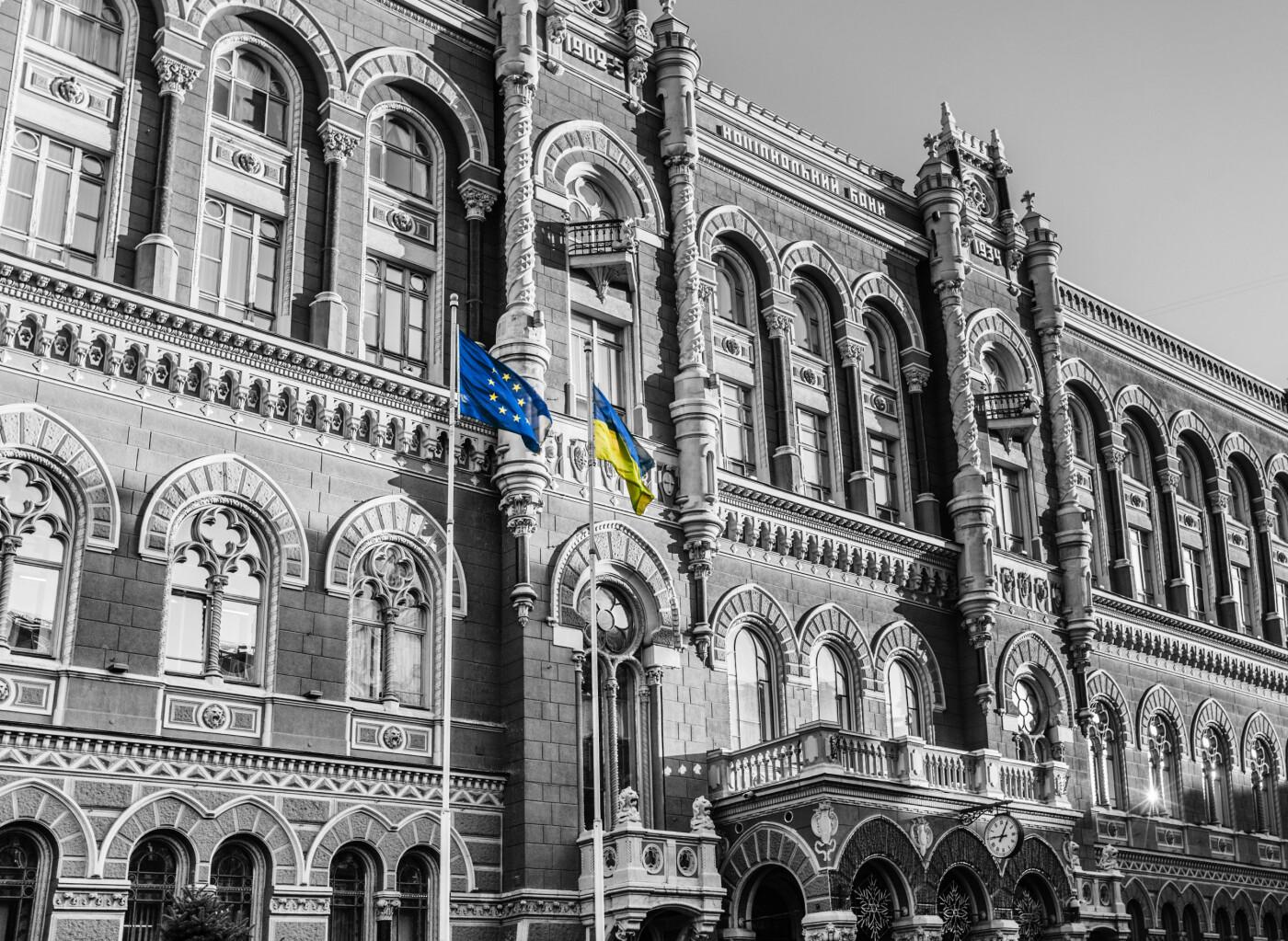 Киев в прошлом и теперь: 20 фото о том, как изменились самые популярные локации столицы, Фото: Національний Банк України