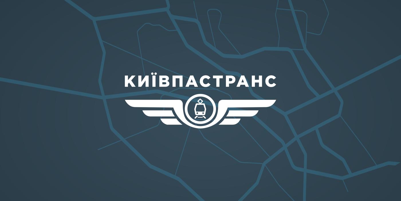 Общественный транспорт онлайн: полезные сервисы для отслеживания движения в Киеве, Фото: Київпастранс Facebook