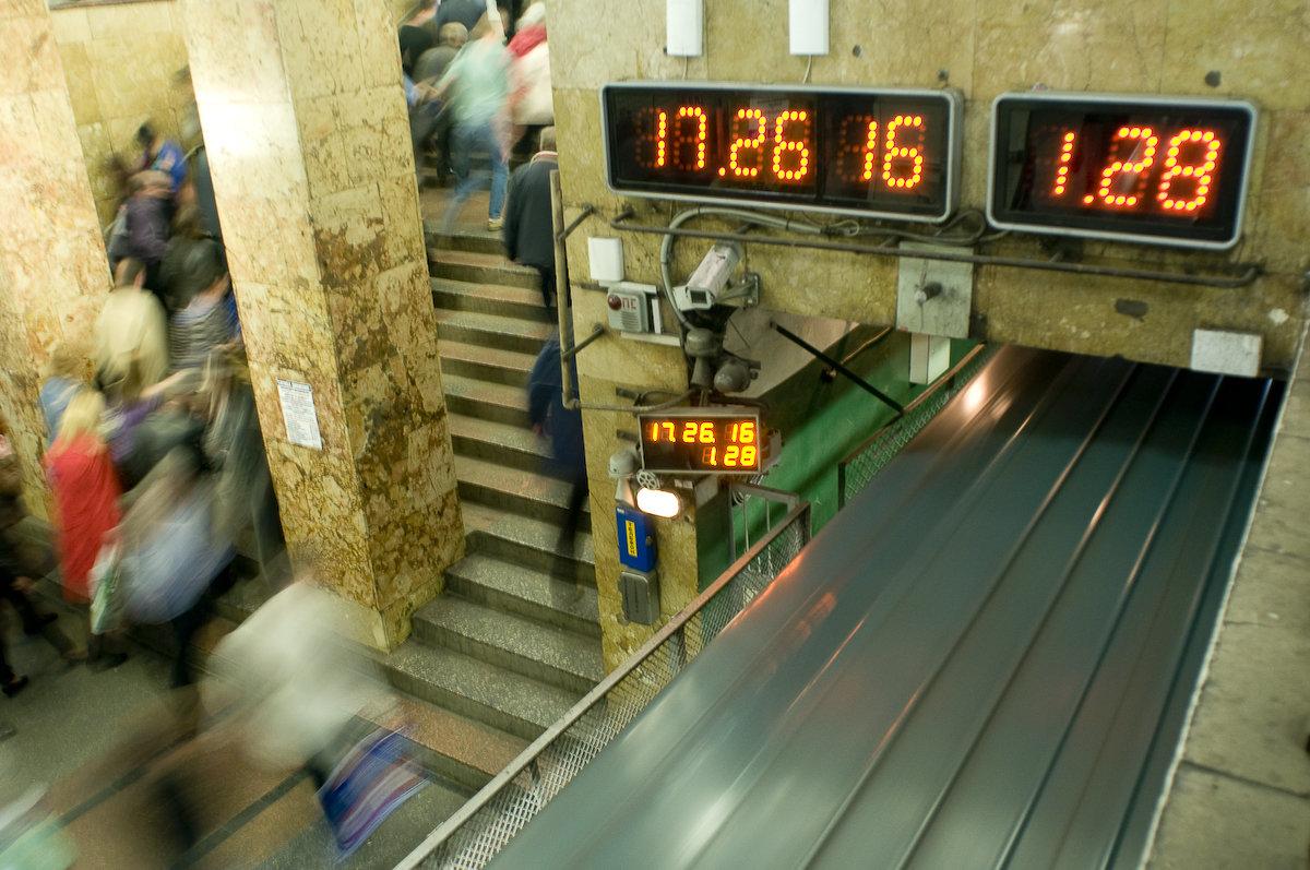 Общественный транспорт онлайн: полезные сервисы для отслеживания движения в Киеве, Фото: Наш Киев