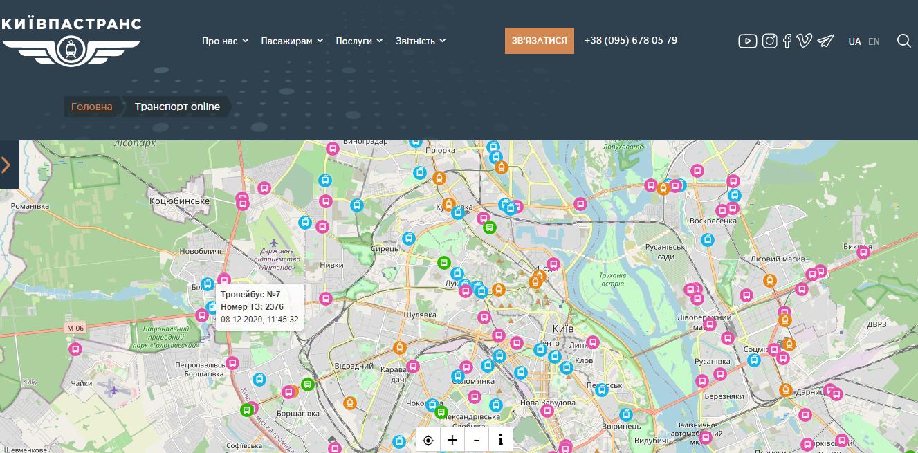 Общественный транспорт онлайн: полезные сервисы для отслеживания движения в Киеве, Фото: Київпастранс