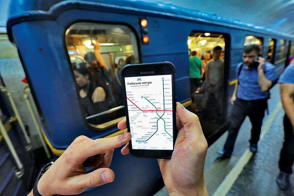 Общественный транспорт онлайн: полезные сервисы для отслеживания движения в Киеве, Фото: Kyiv post