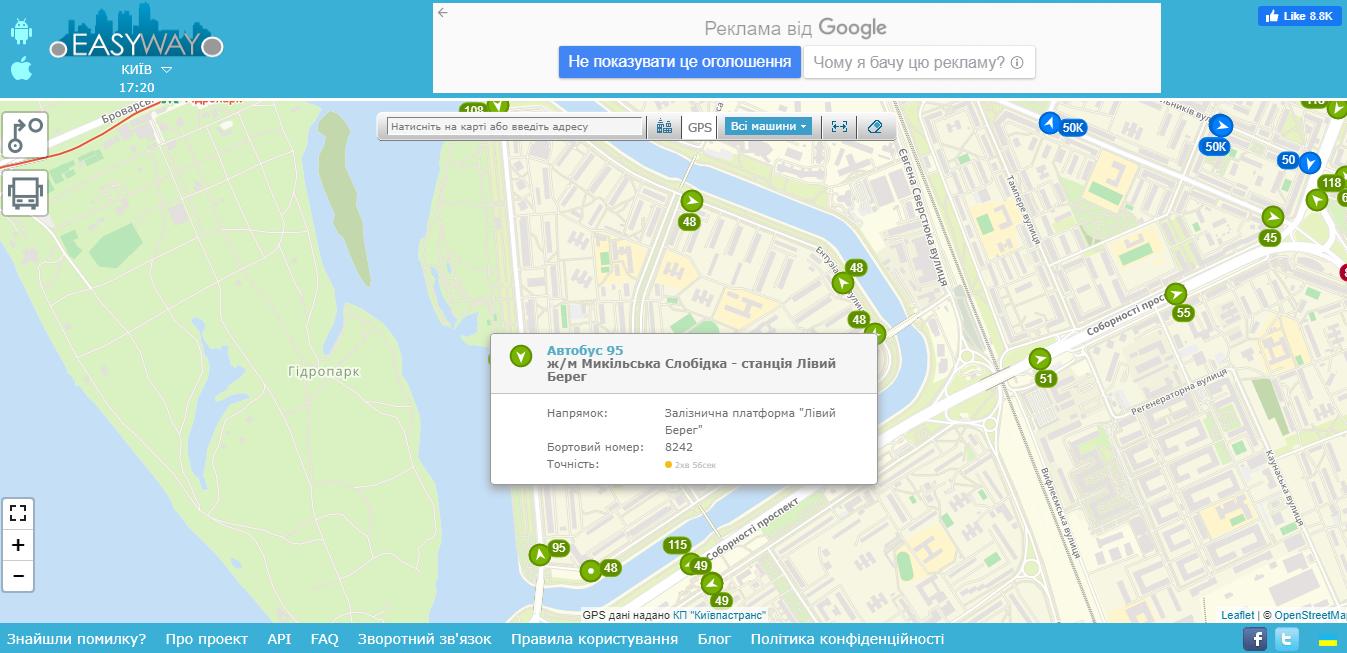 Общественный транспорт онлайн: полезные сервисы для отслеживания движения в Киеве, Фото: Easyway