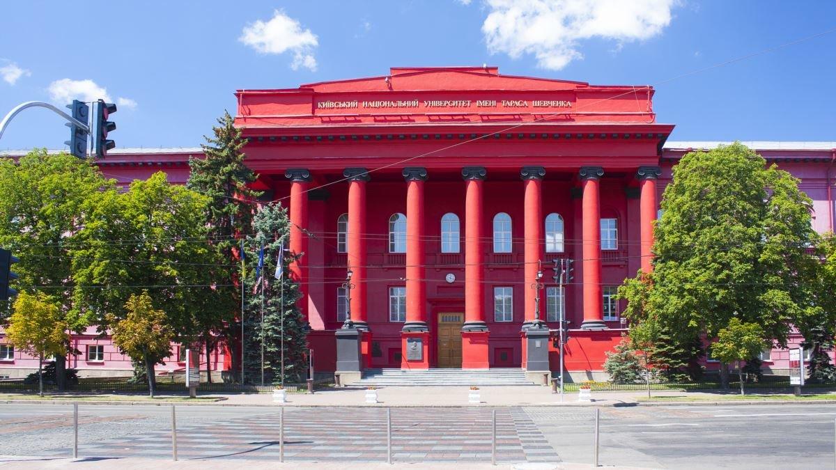 25 самых красивых локаций для фотосессии в Киеве, Фото: Радио Свобода