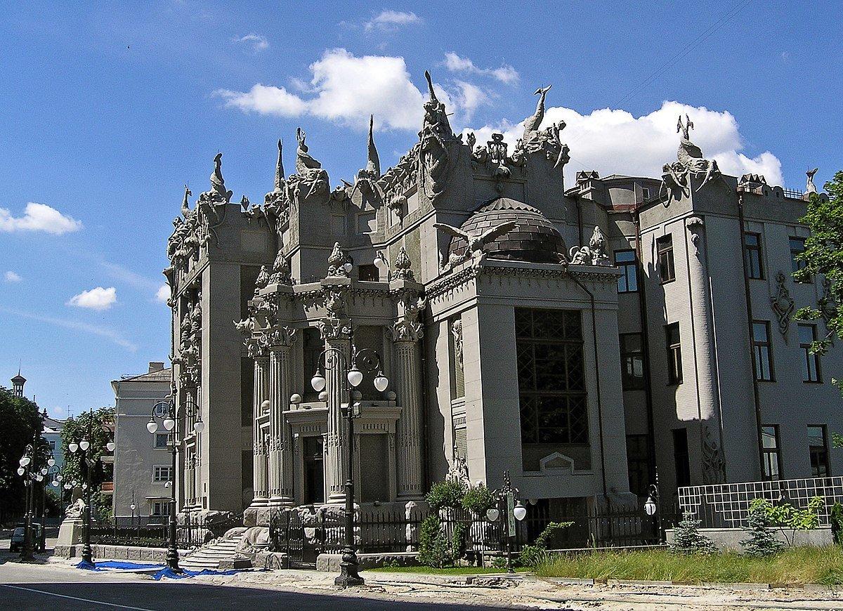 Дом с химерами в Киеве: история, где находится и как добраться, Фото: Википедия