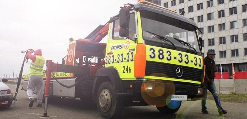 Эвакуатор в Киеве: как вызвать и тарифы, Фото: Express T