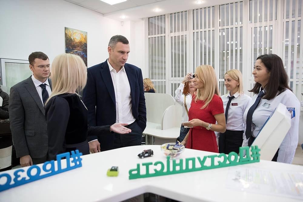 ЦНАПы в Киеве: где уже есть и где планируют построить, Фото: Кличко Мер