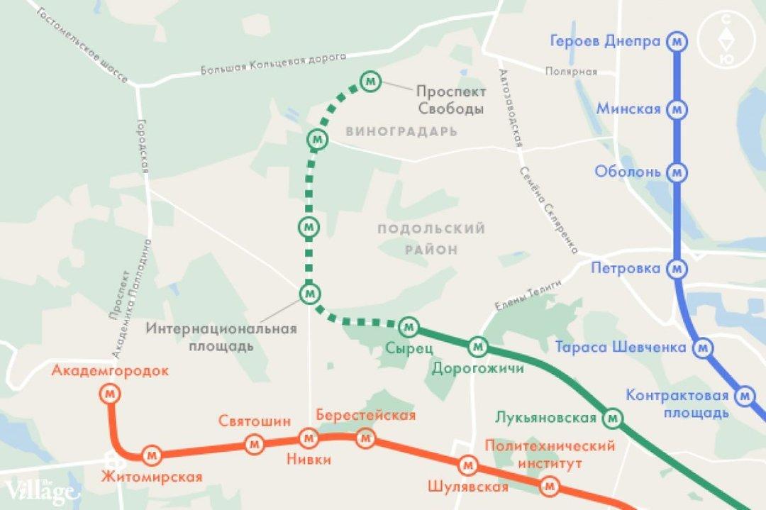 КМДА опубликовала прогнозируемую сумму бюджета Киева на 2021 год, Фото: Delo UA