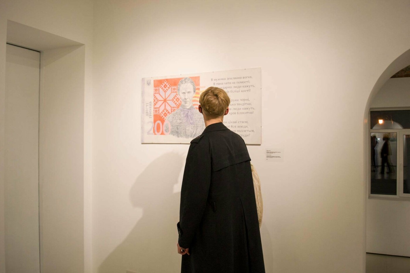 """Бранч з нагоди відкриття персональної виставки Давида Чичкана """"Портрети, які говорять"""", Фото: Veronika Monakova"""