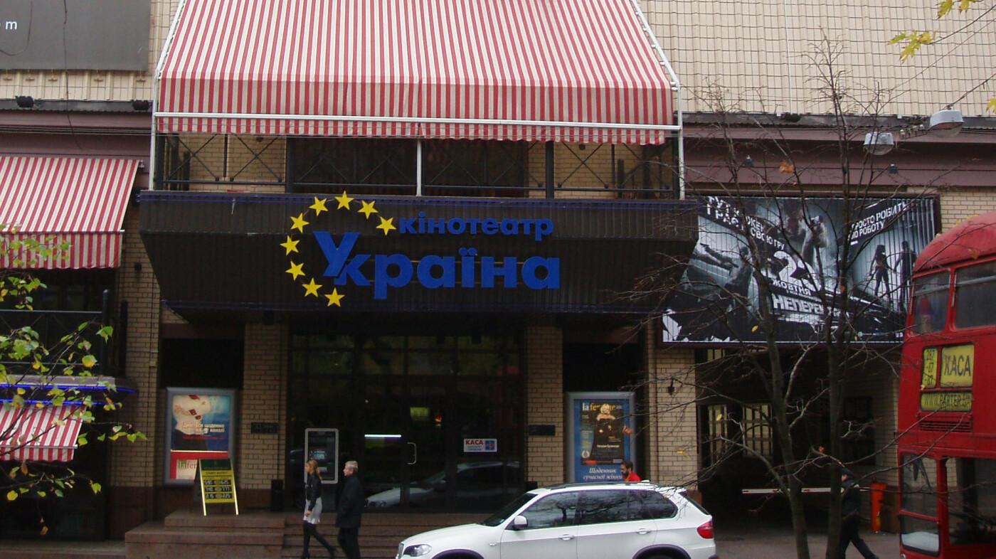 Киев в прошлом и теперь: как изменились известные дома, ФОТО, Фото: БЖ