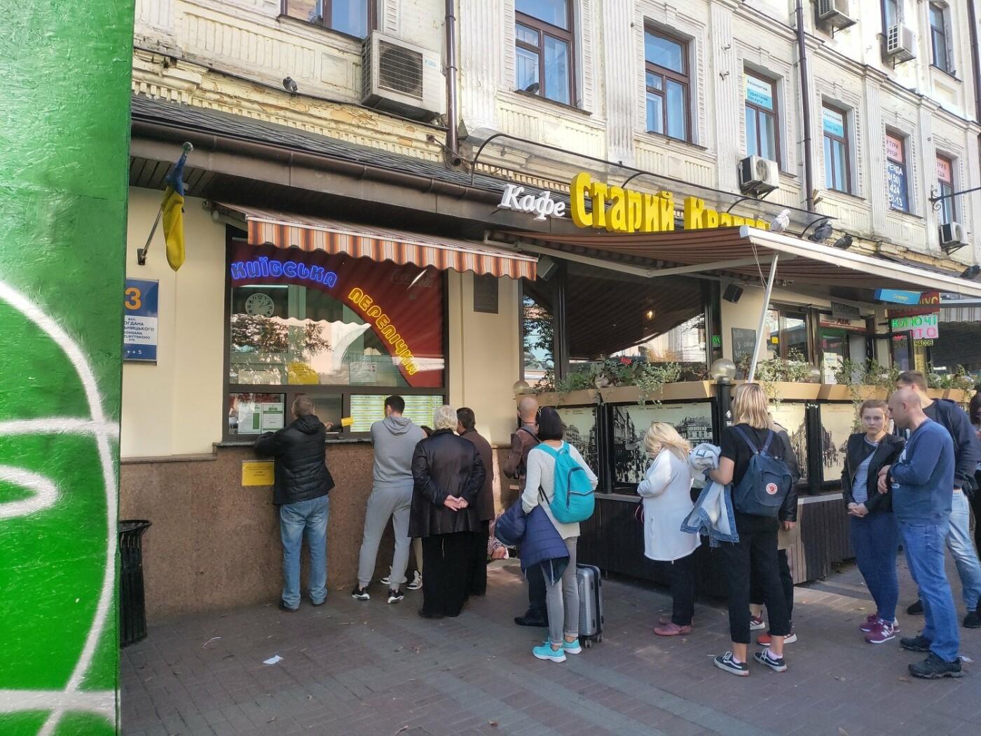 Лучшие места в Киеве с уличной едой, Фото: Микола Бокач
