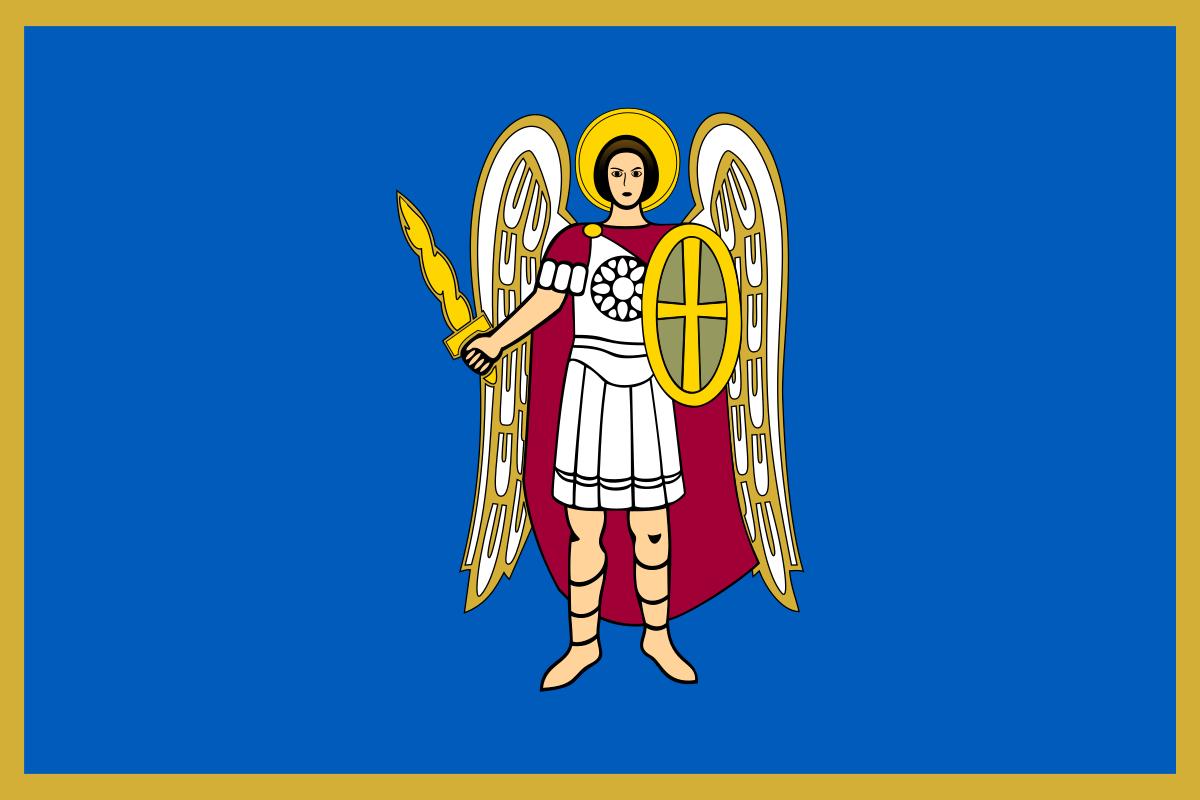 Гербы Киева: какими были и как менялись главные символы украинской столицы