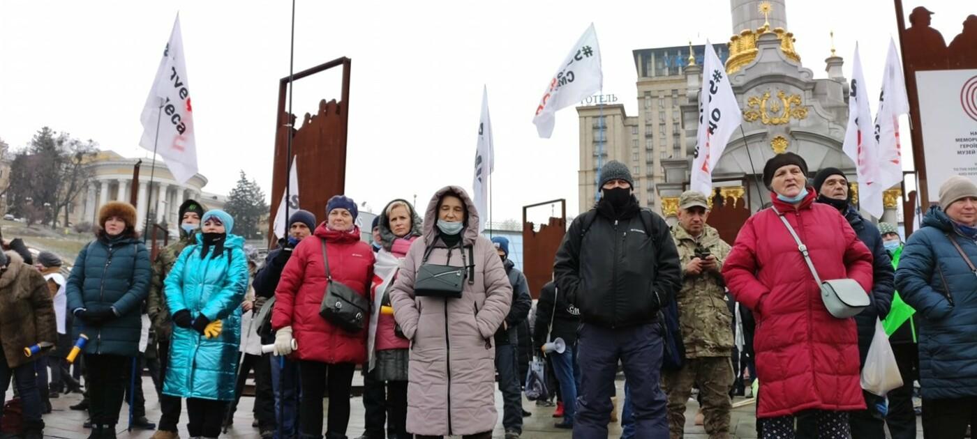 Акция предпринимателей в Киеве, 18 декабря