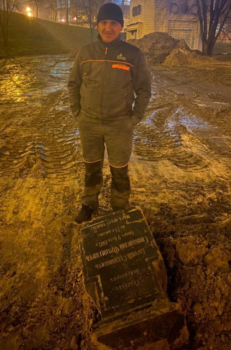 В центре Киева случайно раскопали надгробие могилы генерала императорской армии, ФОТО, фото-2