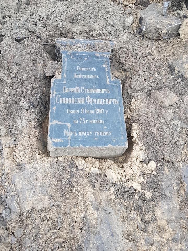 В центре Киева случайно раскопали надгробие могилы генерала императорской армии, ФОТО, фото-3