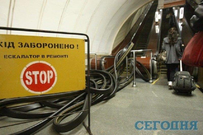 Зацеперы и безумный поручень: ТОП аварий в киевском метро, фото-1