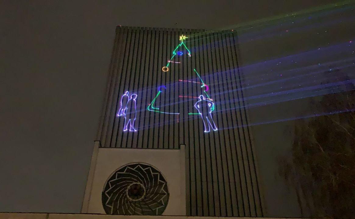лазерного шоу