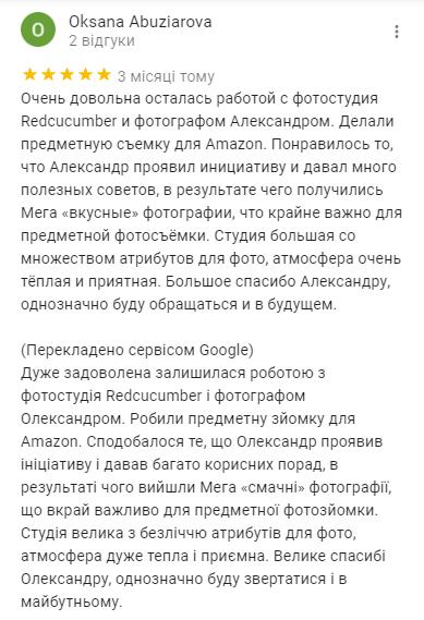 Курсы фотографа с нуля: где в Киеве учат искусству фотографии, фото-11