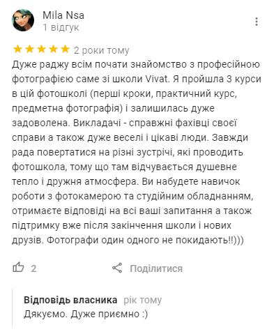Курсы фотографа с нуля: где в Киеве учат искусству фотографии, фото-19