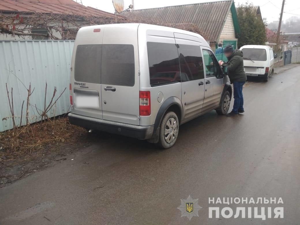 водитель скрылся с места несчастного инцидента