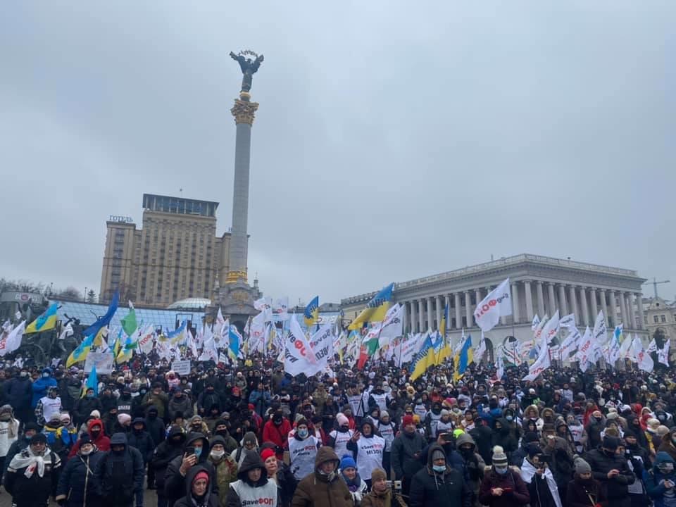 В центре Киева массовая акция