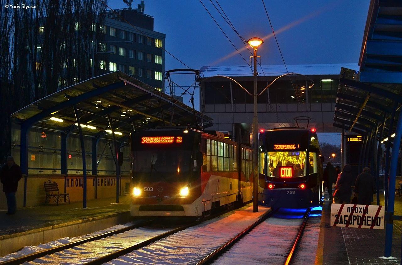 Скоростной трамвай в Киеве: как строили, сколько станций и как они выглядят, Фото: Биг Киев
