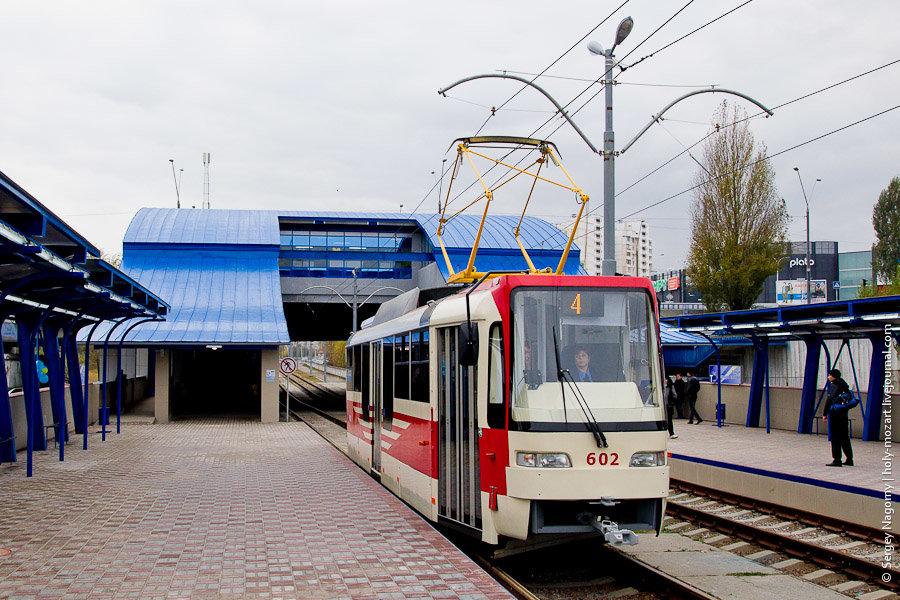 Скоростной трамвай в Киеве: как строили, сколько станций и как они выглядят, Фото: Livejournal Светлый блог