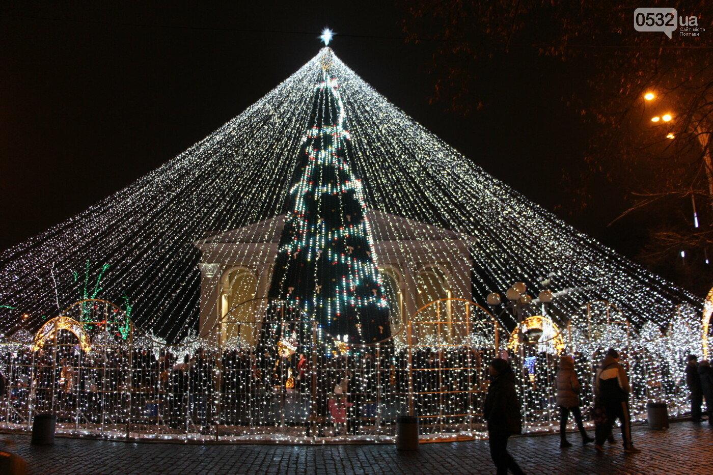 Новогодняя елка в Полтаве., Фото: 0532.ua