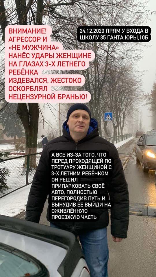 """В Киеве неадекватный мужчина избил девушку на глазах у ребенка, Фото со страницы сообщества """"Борщаговка"""" в социальной сети Facebook"""