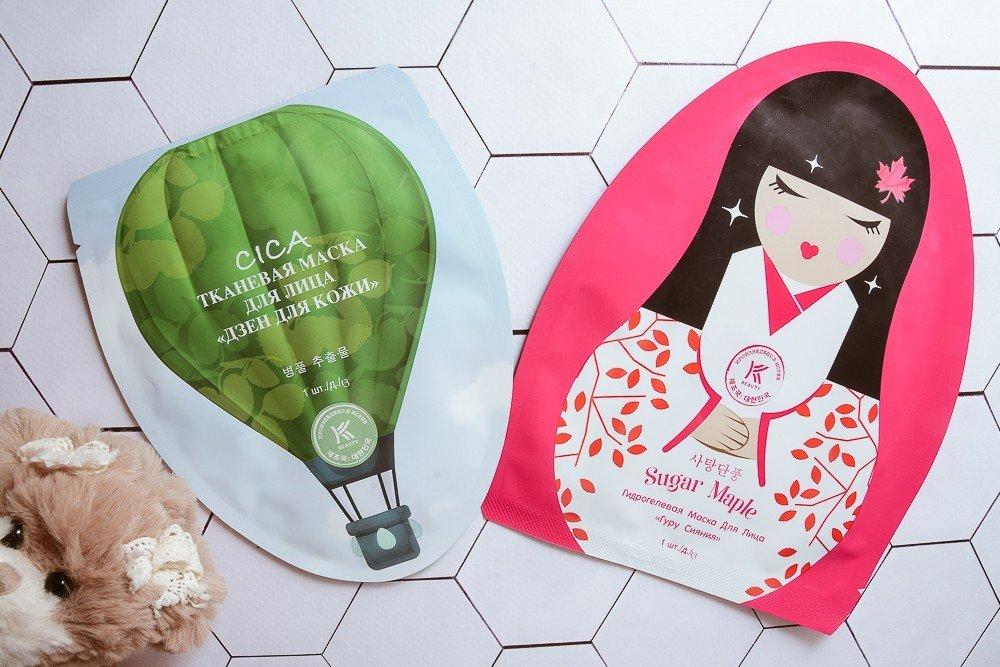 Тканевые корейские косметики —  идеальный уход за кожей, фото-1