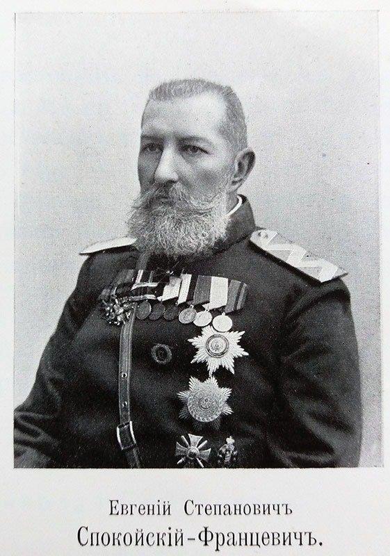 Спокойськи-Францевич, генерал