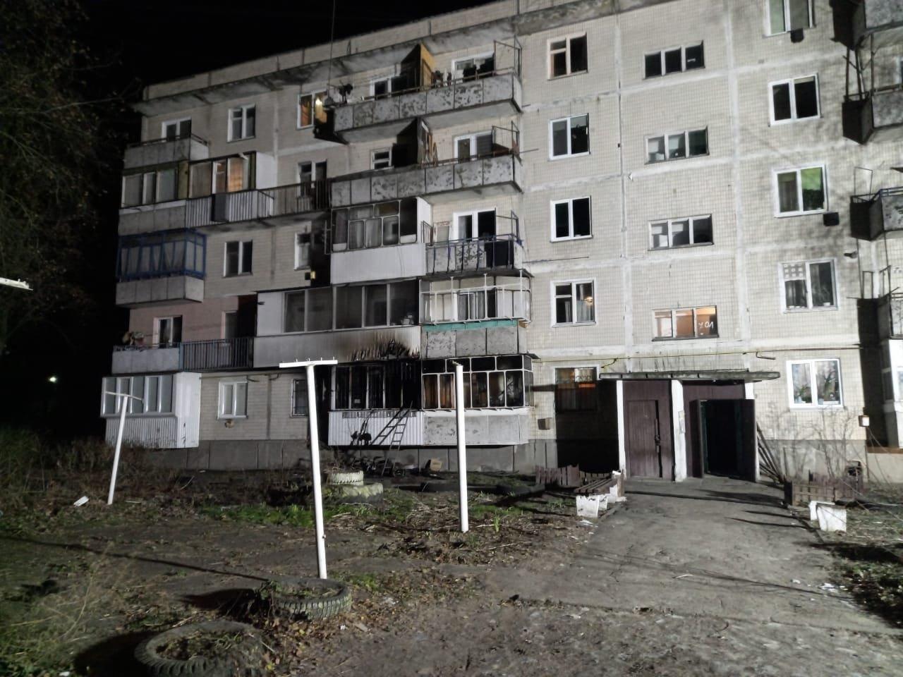 28 декабря загорелась квартира
